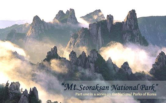 Mt Seoraksan National Park Korea Tour| paket tour korea